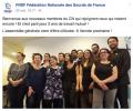 FNSF: Les compositions du bureau de CN